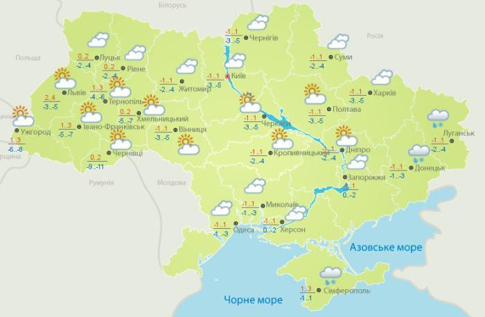 Погода в Україні на 7 січня. Карта: Гідрометцентр
